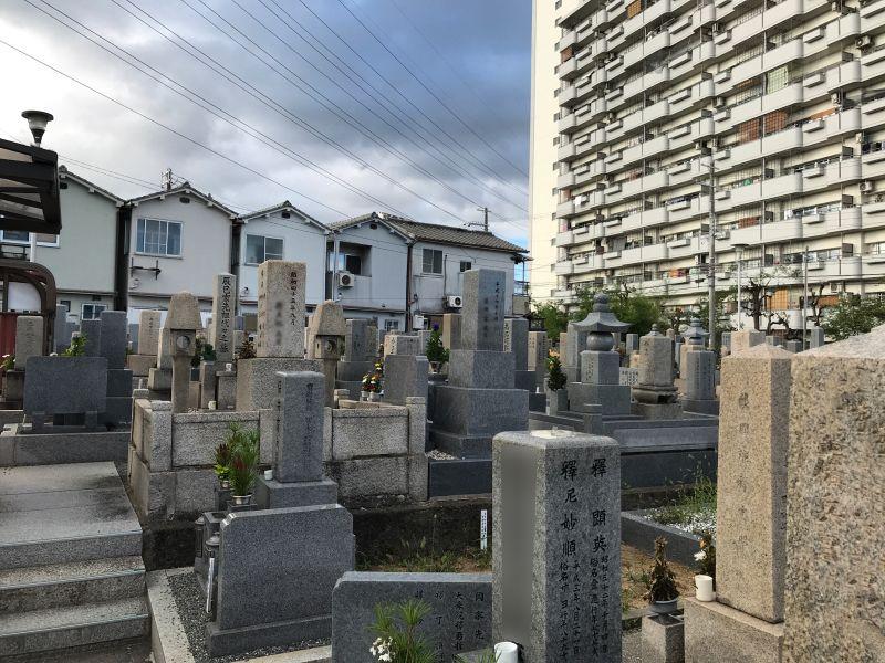 長原町共同墓地