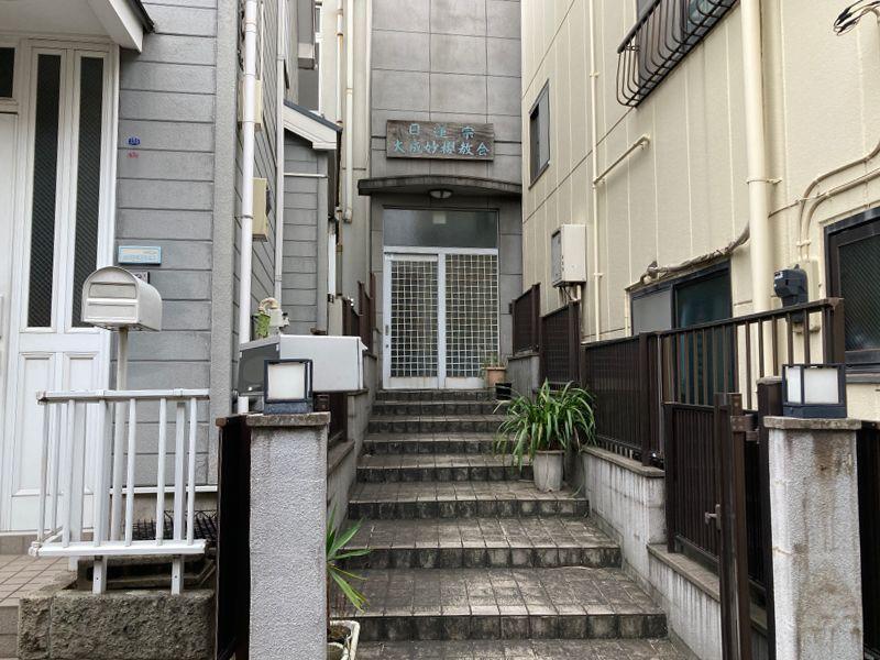 横浜市南区精霊堂