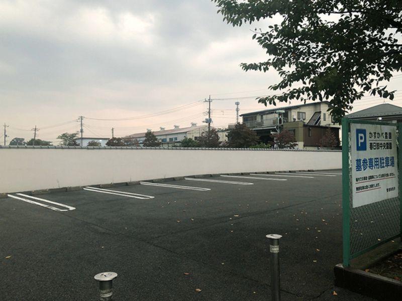 かすかべ霊園