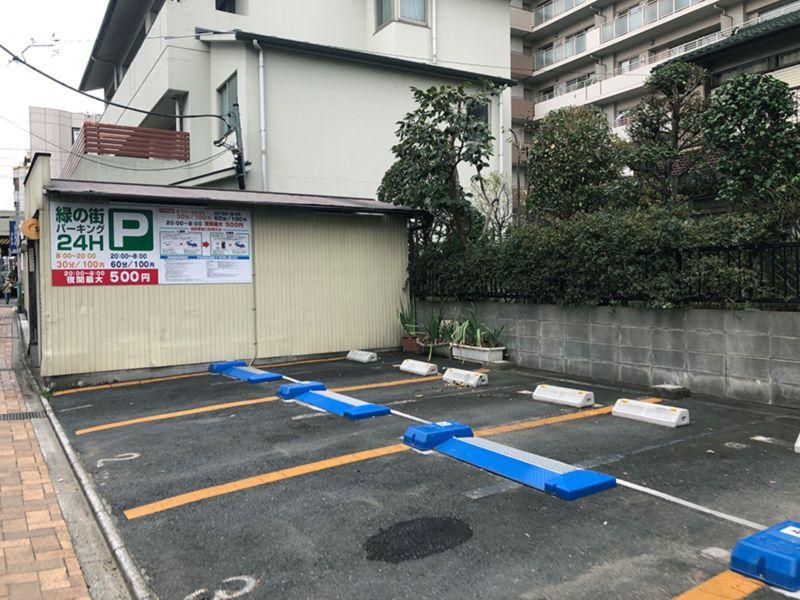 草加駅前霊苑