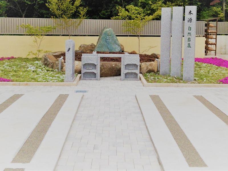 メモリーガーデン 彩の杜霊園
