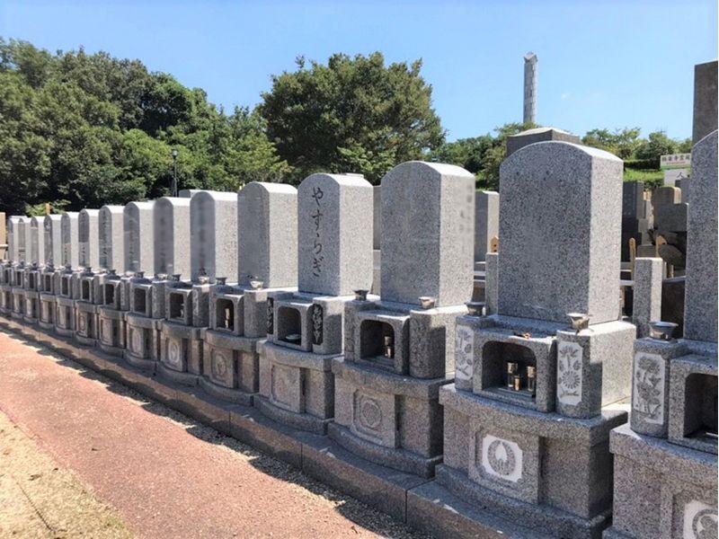 平和公園 極楽寺霊苑
