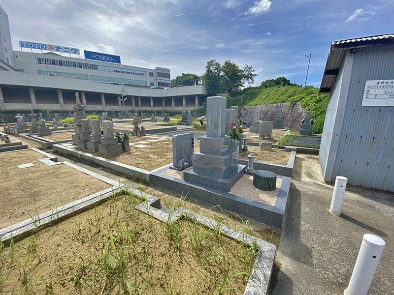 円明町墓地