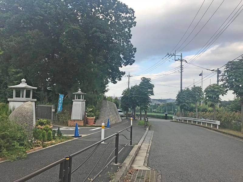 川崎清風霊園入り口前