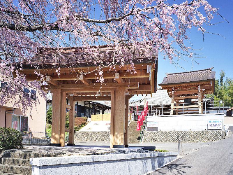 曹洞宗大蔵山 安全寺