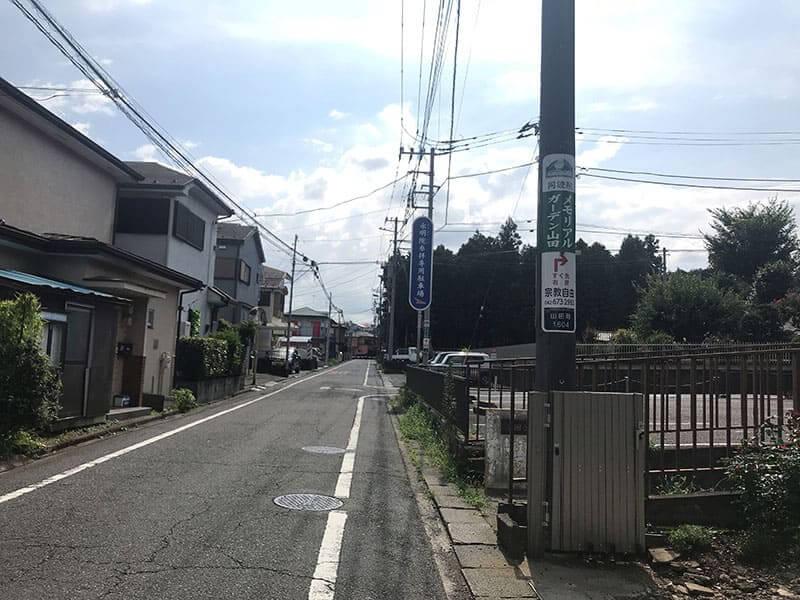 メモリアルガーデン山田前の道路