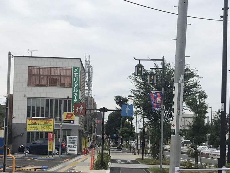 メモリアルガーデン三鷹入口付近の風景