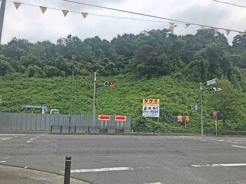 片倉聖地霊苑交差点