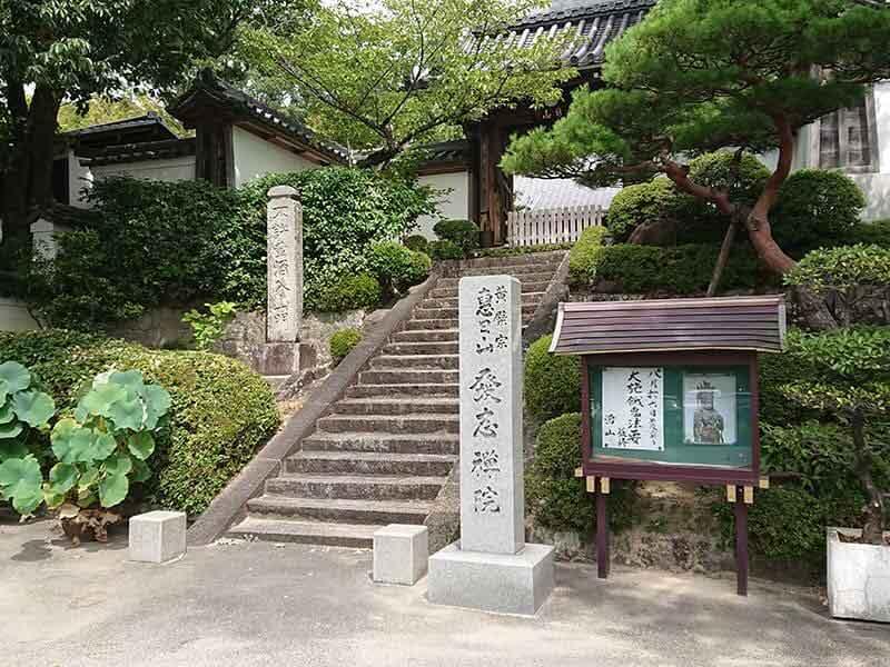 発志院墓地の入口と階段