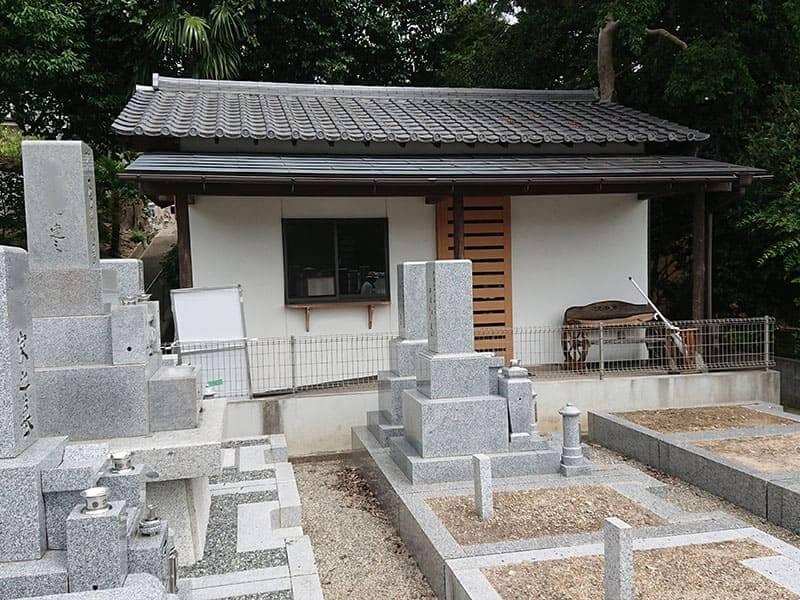 発志院墓地の管理室