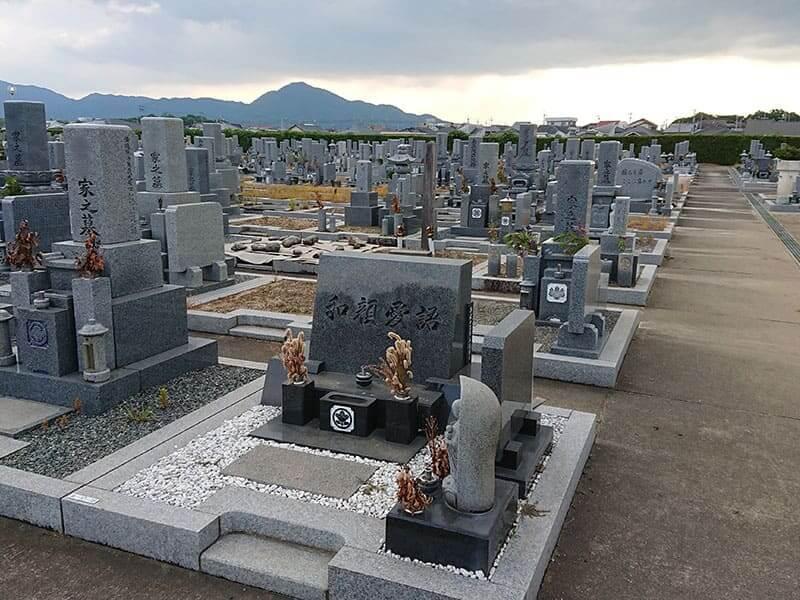 広陵町営 石塚霊園洋型墓石