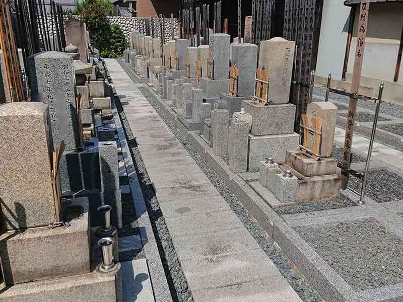 専徳寺和型墓石