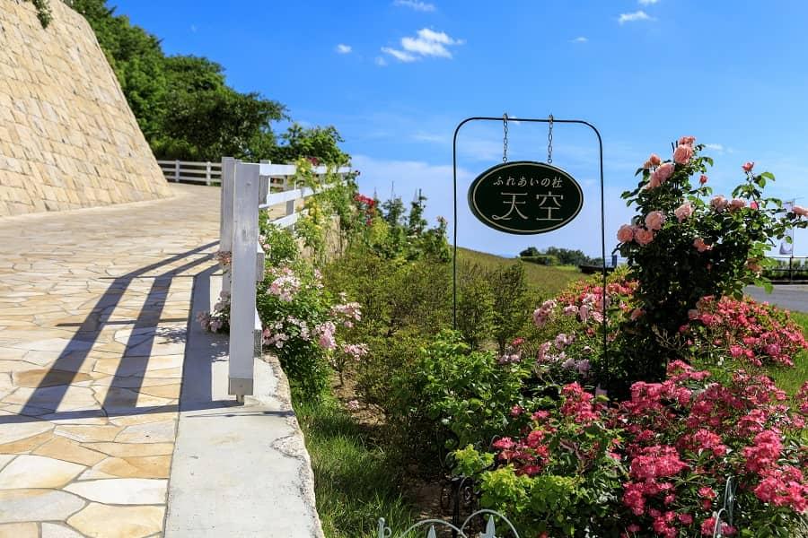 大阪メモリアルパーク入口
