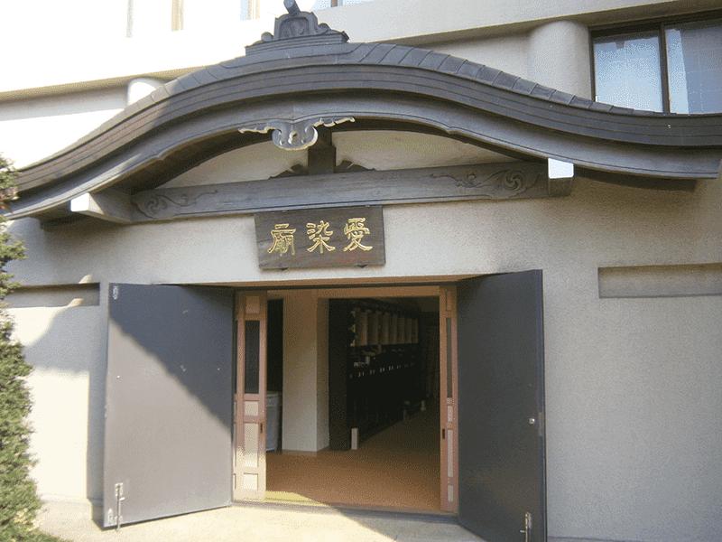 日曜寺墓苑の納骨堂