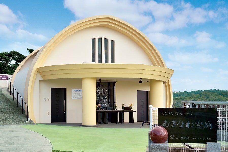 大里メモリアルパーク永代供養(おきなわ霊廟)