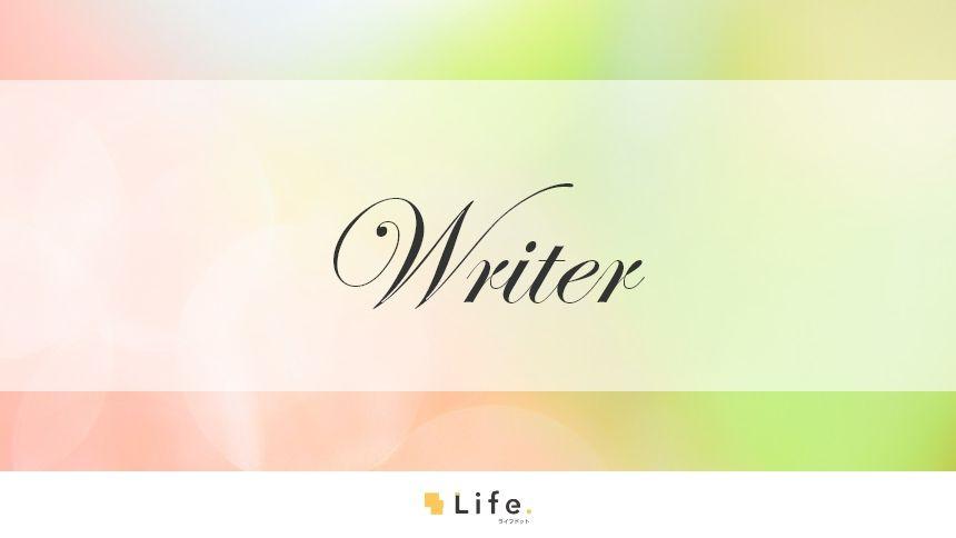 writerの文字