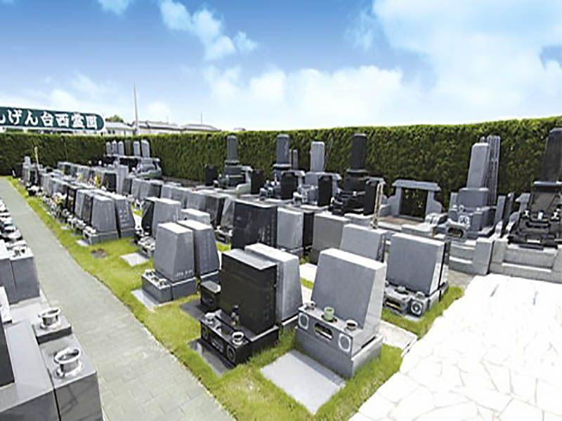 せんげん台西霊園 和型・洋型の墓石が建立