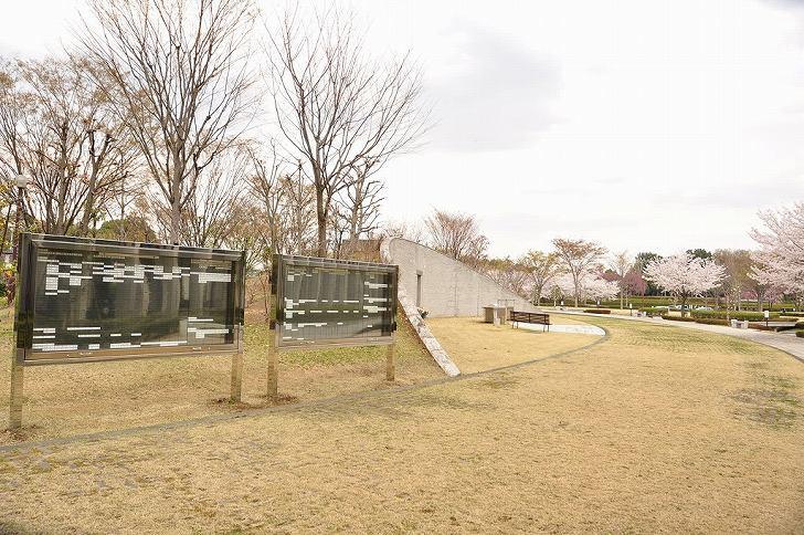 さいたま市営霊園 思い出の里 合葬式墓地エリア