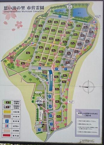 さいたま市営霊園 思い出の里 園内案内地図