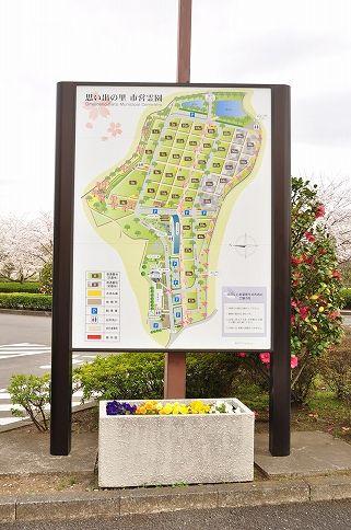 さいたま市営霊園 思い出の里 霊園案内地図看板