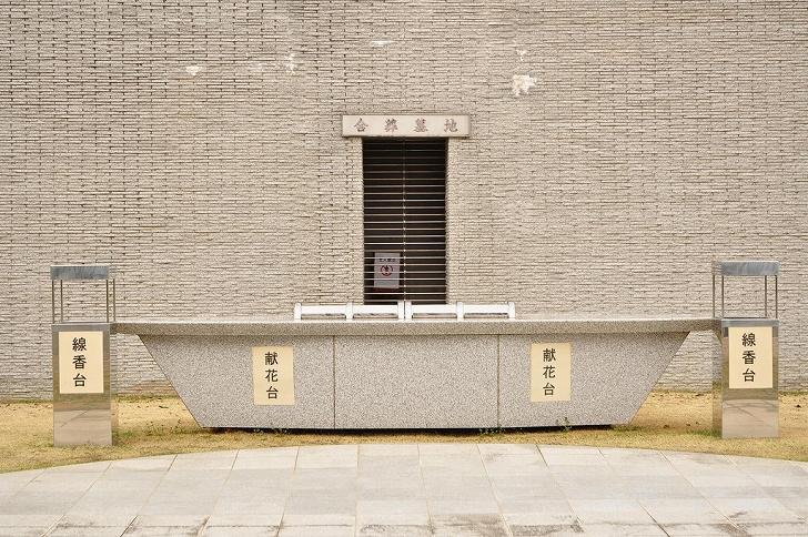 さいたま市営霊園 思い出の里 合葬墓地正面