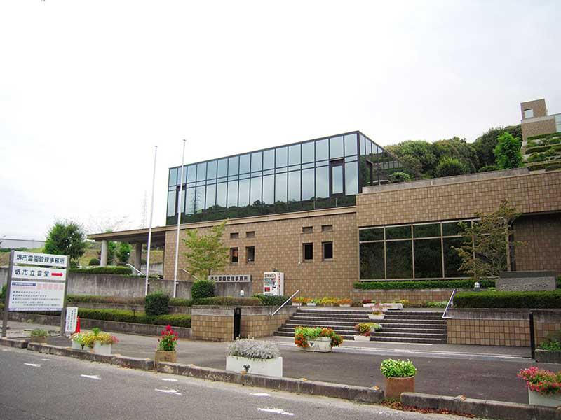堺市営 堺公園墓地(鉢ヶ峯公園墓地) 管理事務所