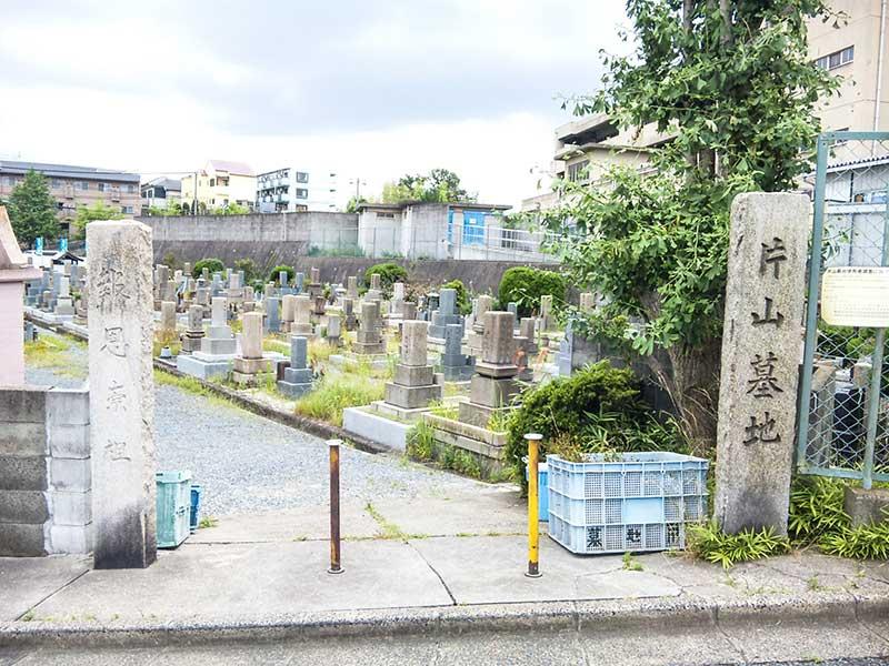 吹田市営 片山墓地 墓地入口