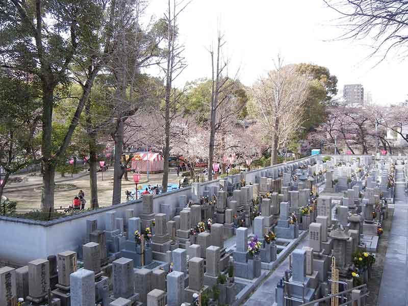 正法寺墓苑