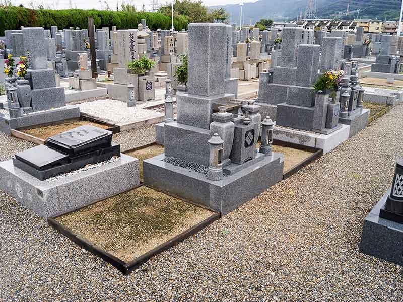八尾市柏原市火葬場組合 二俣墓地 広々とした墓域