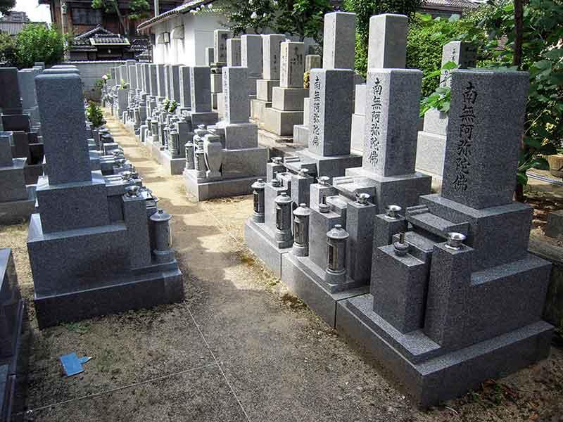 恩楽寺霊苑 和型墓石