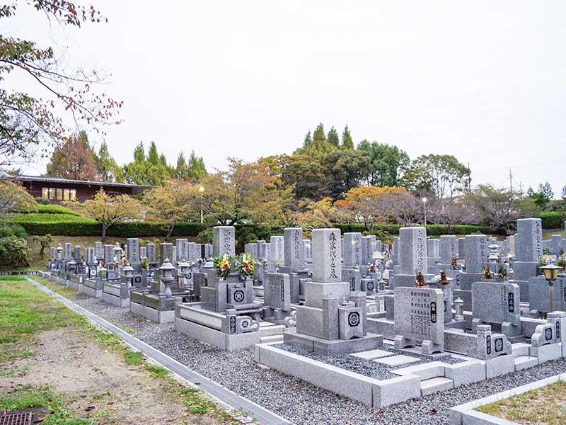 寝屋川市公園墓地 自然に包まれた公園墓地