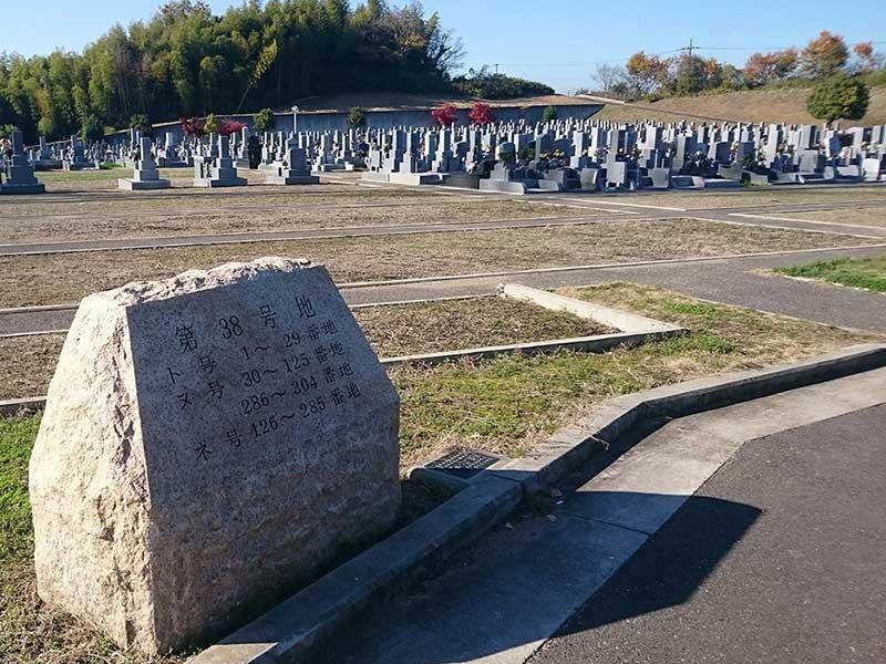 岸和田市墓苑(流木墓苑) きちんと区画整理された墓域