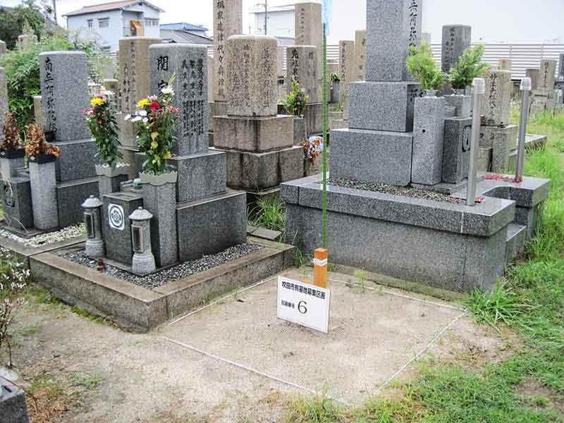 吹田市営 川面墓地 整備された区画