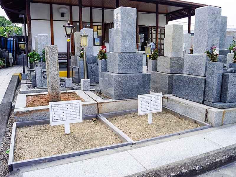 八尾市立 久宝寺墓地 整備された区画