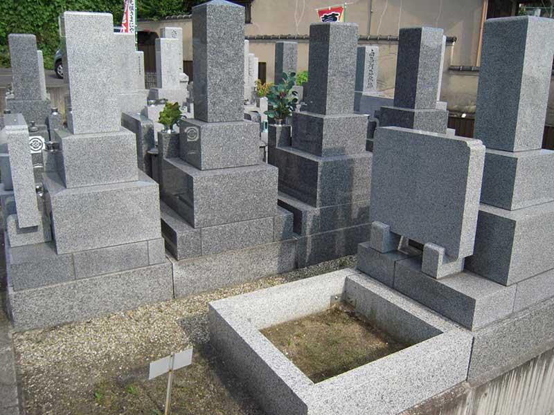 上石切法照寺霊苑 一般墓所