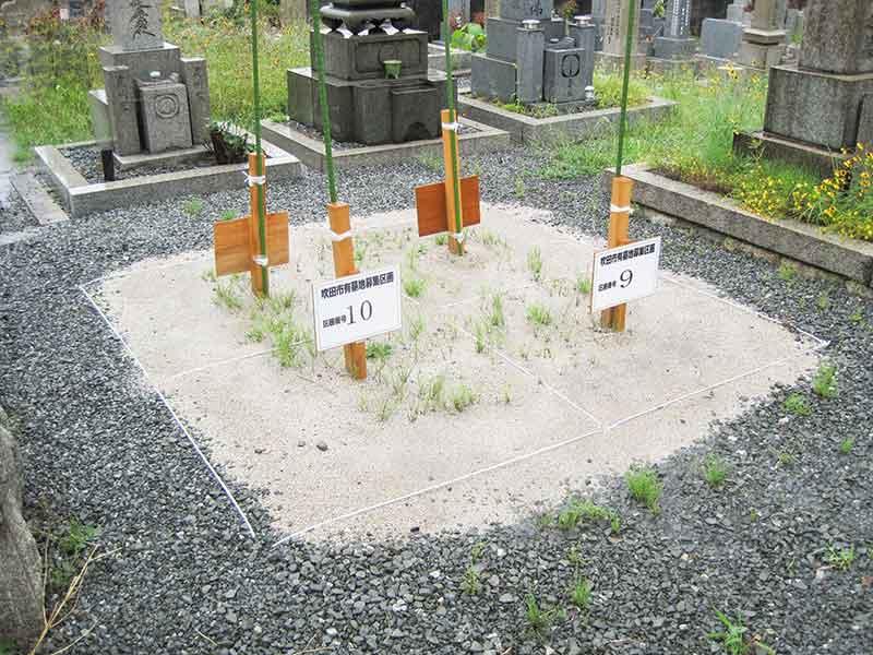 吹田市営 片山墓地 整備された区画