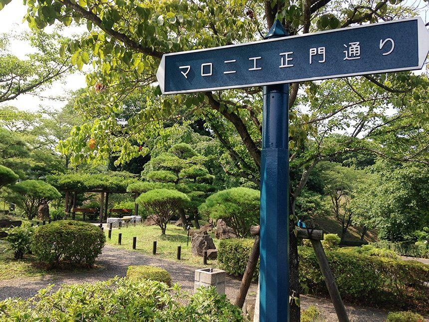 八王子霊園8