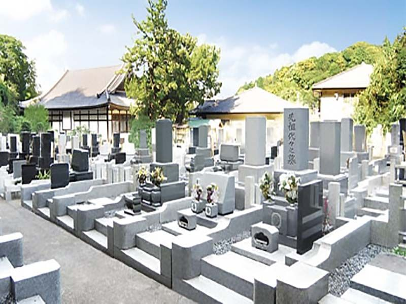 霊照山 大慶寺 明るく清潔な墓域