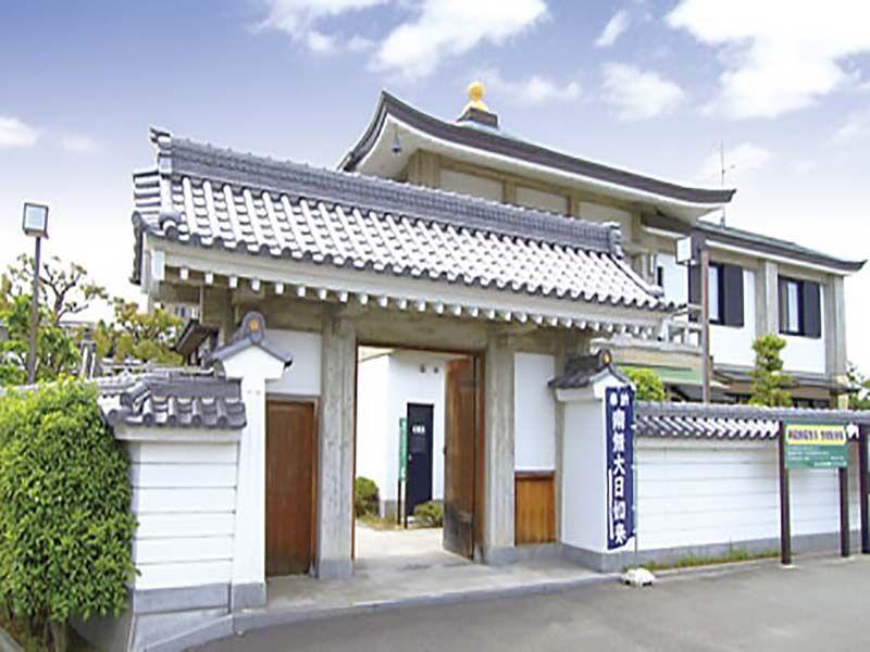 覚王山 北山霊園