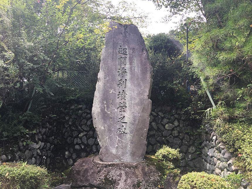 東京秋田霊園7