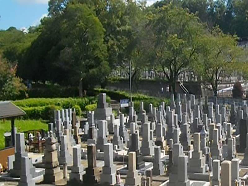 平和公園 永安寺墓地