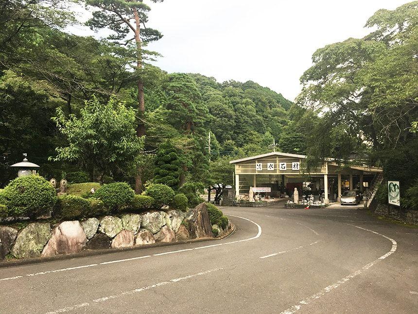 高尾霊園2