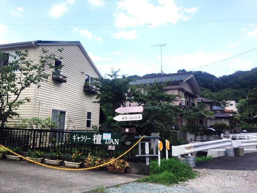 高尾霊園5