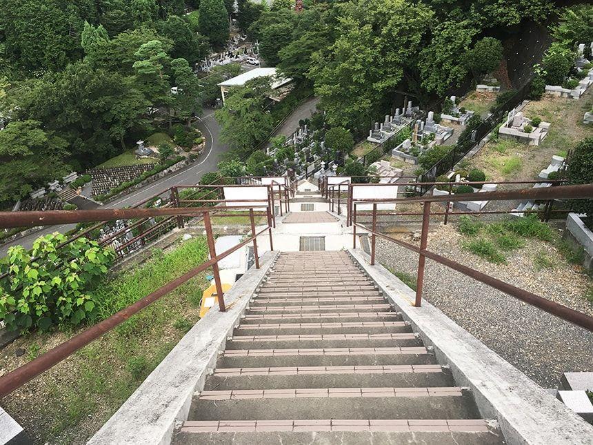 高尾霊園8