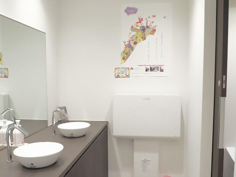 セントソフィアガーデン川崎 きれいに清掃されているトイレ