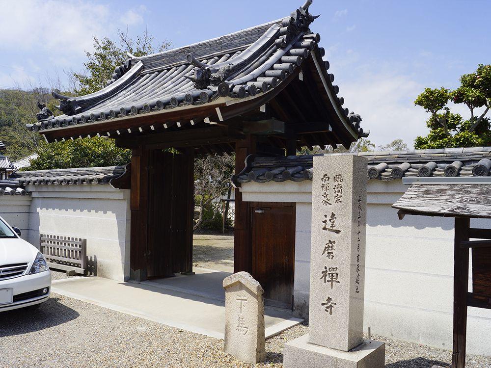 達磨寺墓地