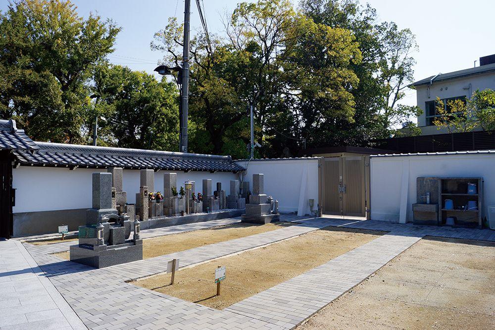 満願寺墓苑