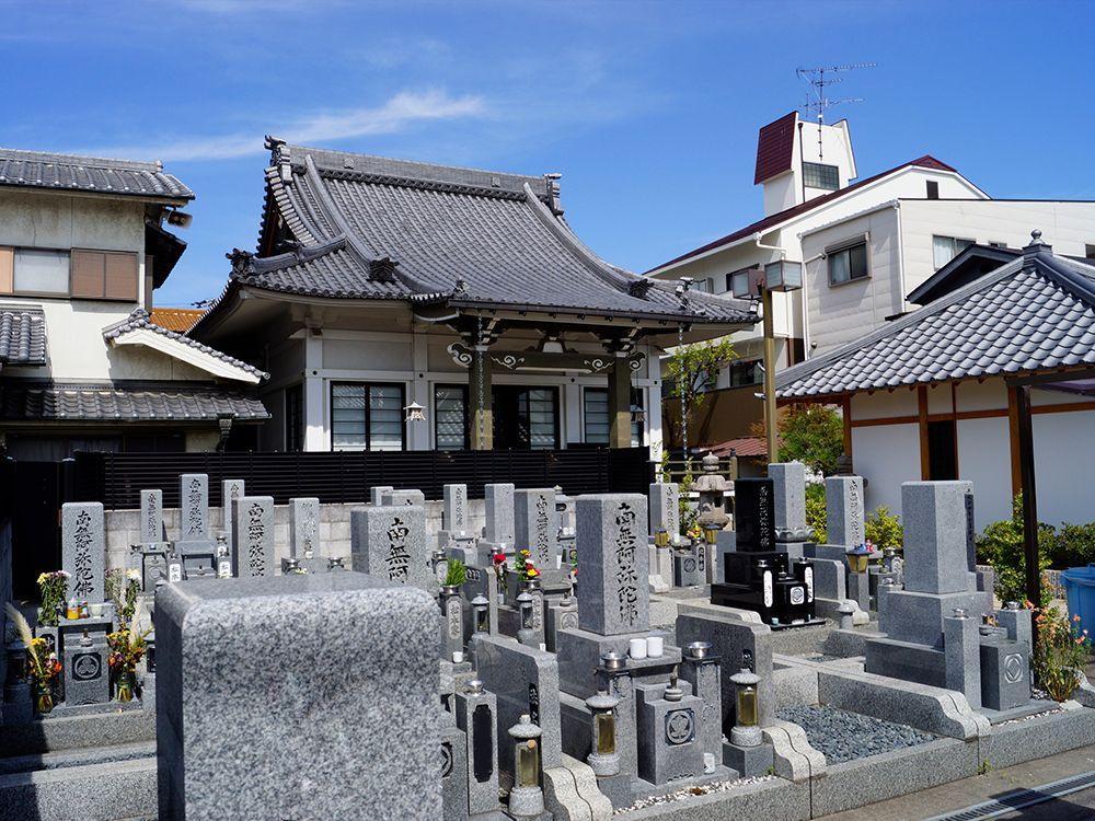 永安寺墓地