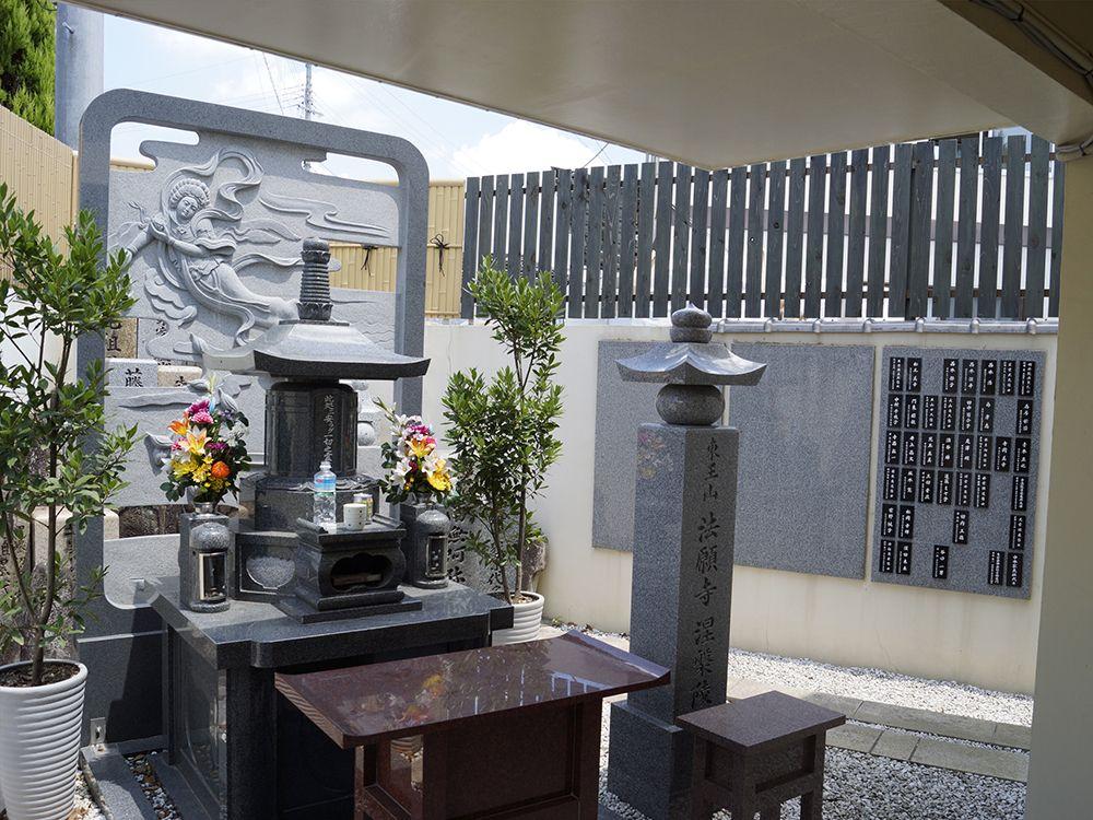 美原ロイヤルメモリアルパーク 永代供養墓