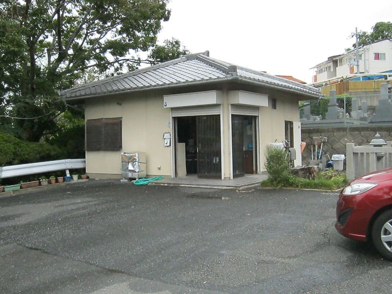本厳寺霊苑の管理事務所